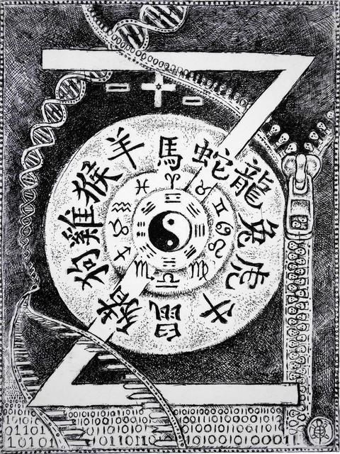 , 'Z - Zodiacs, Zippers, Zero,' 2014, Bert Green Fine Art