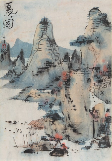 , 'To Chirp –Landscape,' , Ode to Art
