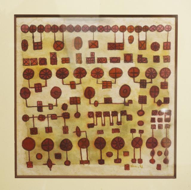 , 'Série Bordados 10D,' 1963, Dan Galeria