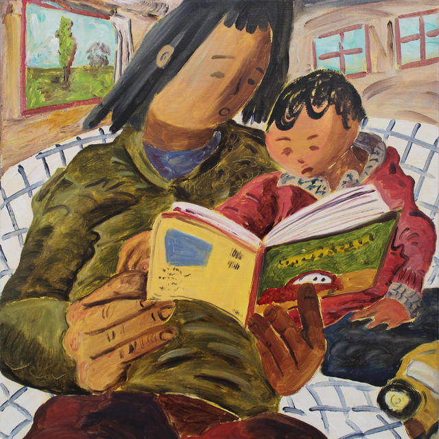 , 'Reading,' 2018, KOKI ARTS