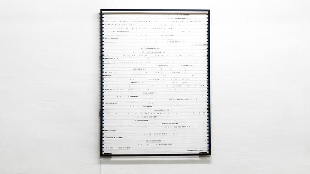, 'moving objects   nº 1753 - 1754,' 2015, Galerie Denise René