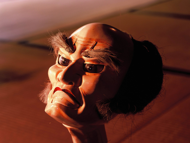 ", '""head of old men"" Spirited face of wooden puppet,' 1991-1993, Photo Gallery Artisan"