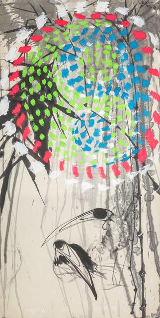 Chao Chung-hsiang 趙春翔, 'Yin and Yang', 1976, Liang Gallery