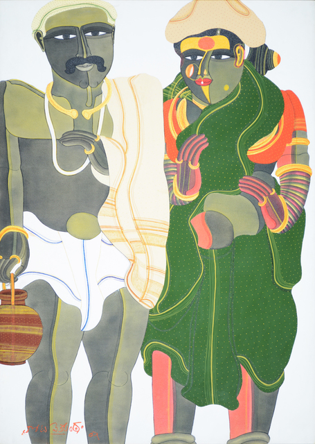 , 'Untitled,' , Swaraj Art Archive
