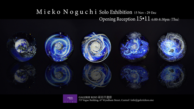 , 'Mieko NOGUCHI Exhibition Opening,' 2018, Hong Kong Art Gallery Association