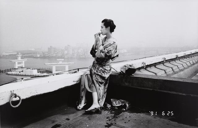 , 'Photo Maniac's Diary,' 1991, Michael Hoppen Gallery
