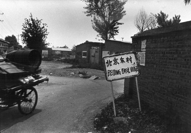 Rong Rong 荣荣, 'East Village, Beijing No. 1 东村, 北京No. 1', 1994, Chambers Fine Art