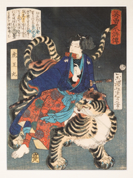 Tsukioka Yoshitoshi, 'Riding a Tiger (Tora-o-Maru),' 1866, Japan Society Benefit Auction 2016