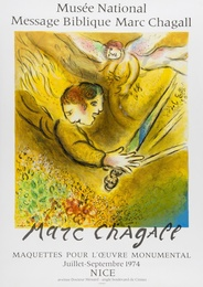 After Marc Chagall, 'La Ruche de Montparnasse; L'Ange du Jugement,' 1974, Forum Auctions: Editions and Works on Paper (March 2017)