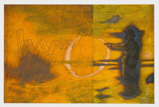 Tang Maohong, 'The Dusk of the Reactionary', 2012, ShanghART