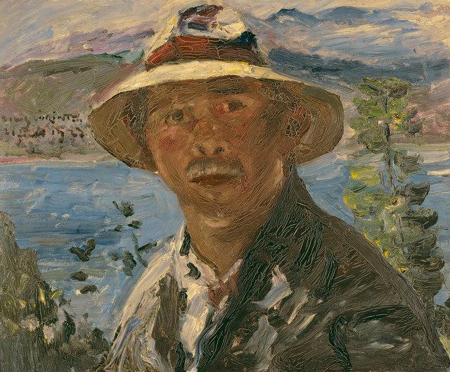 , 'Selbstbildnis (Self-Portrait),' 1923, Kunstmuseum Bern