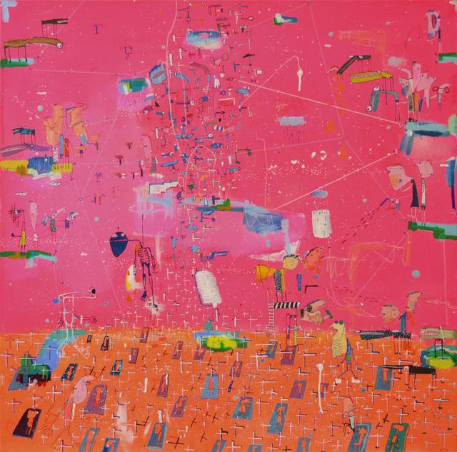 , 'Naturaleza Muerta 1,' 2017, Allouche Gallery