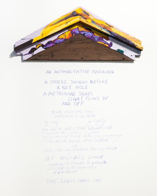 , '8/17/17,' 2017, Ki Smith Gallery