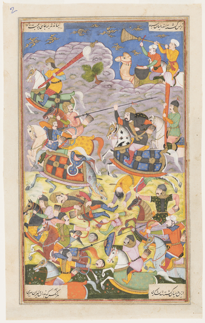 , 'Khusrau II Parviz and Bahram Chobin: The second battle. Folio from a Shahnama (Book of Kings),' 1608, Princeton University Art Museum