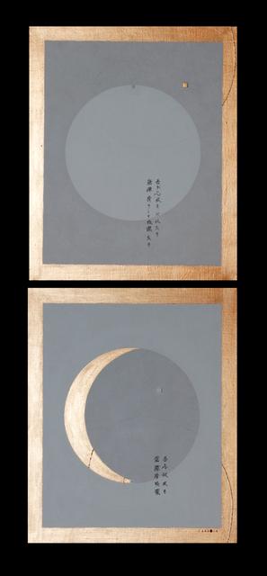 , 'SPIRIT OF TEA 18,' 2016, Fuji Gallery