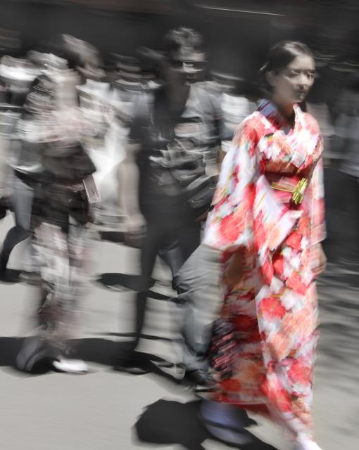 , 'Arashiyama 11,' 2017, Galeria Contrast
