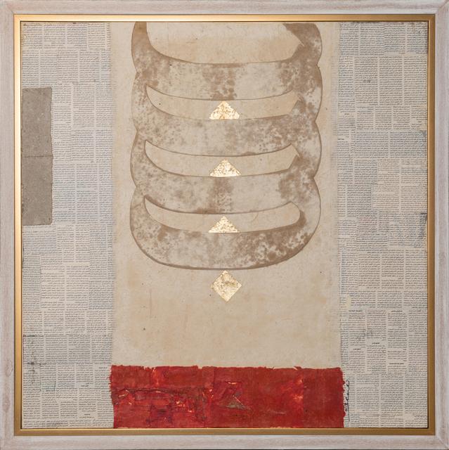 , 'Formation 1 / تكوين 1 ,' 2018, al markhiya gallery