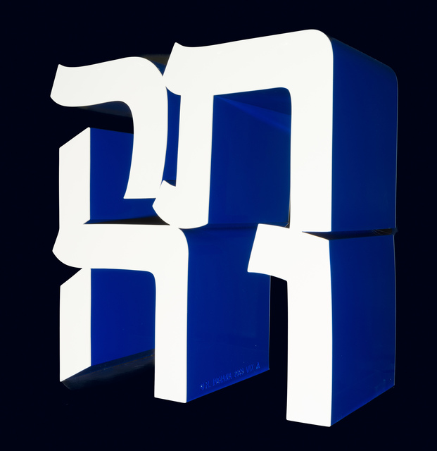 Robert Indiana, ' TIKVA ', 2009, Contini Art Gallery
