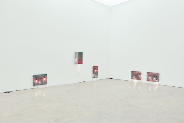 , 'Jahnstrasse 5,' 2017, Kukje Gallery