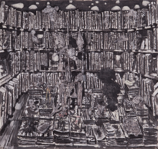 , 'Some Library,' 2016, Gallery Hyundai