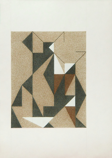 , 'Aquiles/Pentesilea,' 2014, Rafael Ortiz