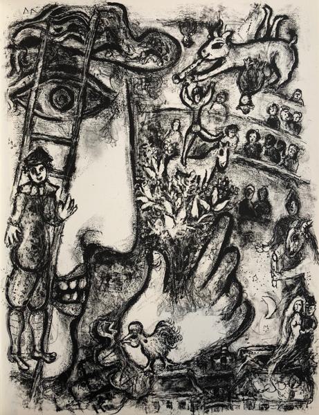 , 'Le Cirque M. 503,' 1967, Galerie d'Orsay