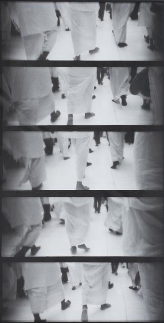 , 'Epiphamania,' 2016, Hafez Gallery