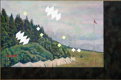 , 'Landscape with a Camp 1973,' 2003, Kewenig Galerie
