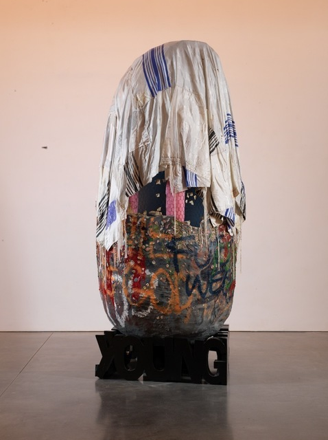 , 'Do Not Disturb,' 2006, Brant Foundation