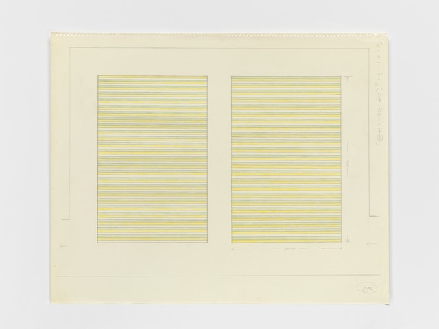 , 'Paris-New York Drawing no. 144,' 1964, Guggenheim Museum