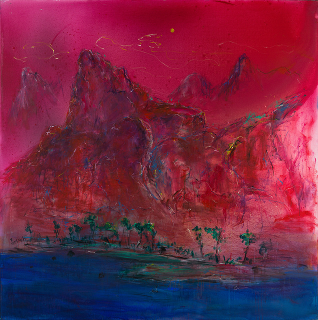 , 'Landscape,' 2014, Liang Project Co Space