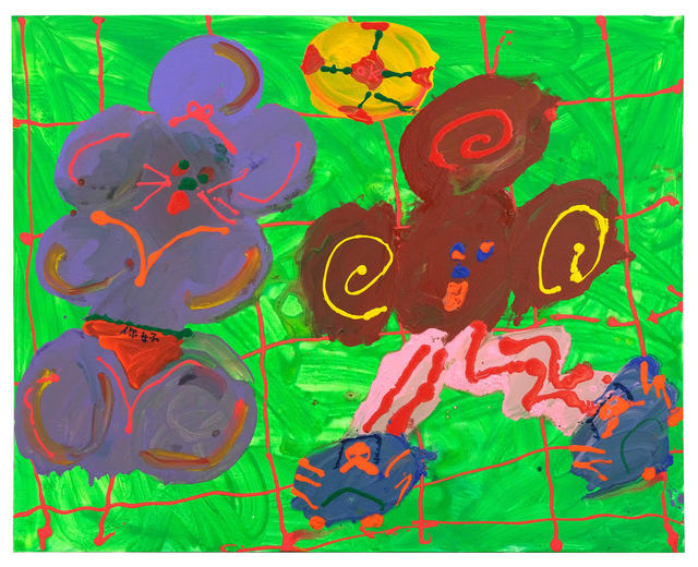 Misaki Kawai, 'Kuru Kuru Pom Pom', 2021, Painting, Acrylic on canvas, The Hole
