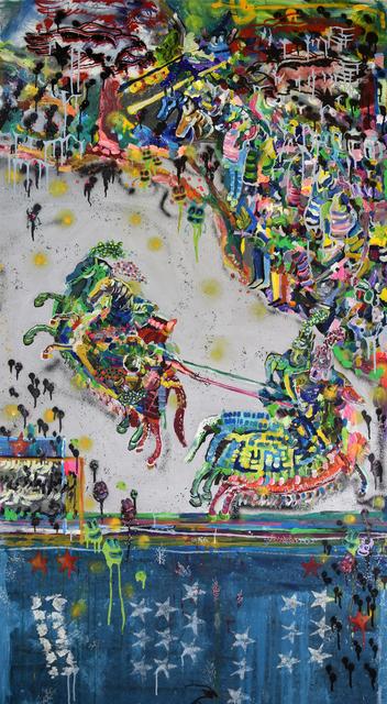 Ghalamdar, 'The Duel', 2018, Fondation Behnam-Bakhtiar