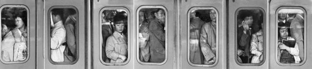 , 'Shinjuku Station, Tokyo, Japan,' 1962, Pace/MacGill Gallery