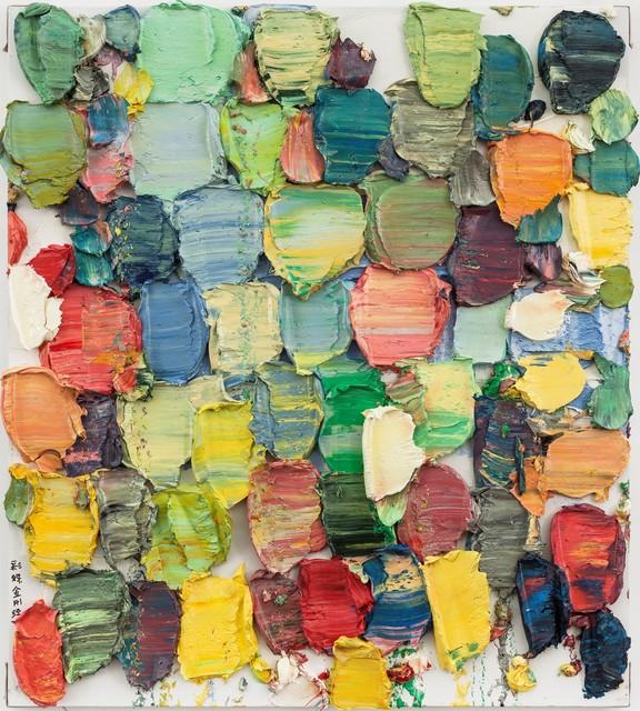 , 'Butterflies, Diamond Sutra No.1,' 2014, Tang Contemporary Art
