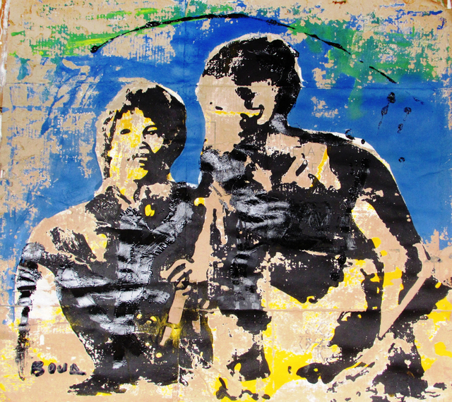 , 'Les enfants de Côte d'lvoire 002,' 2015, Ethan Cohen New York