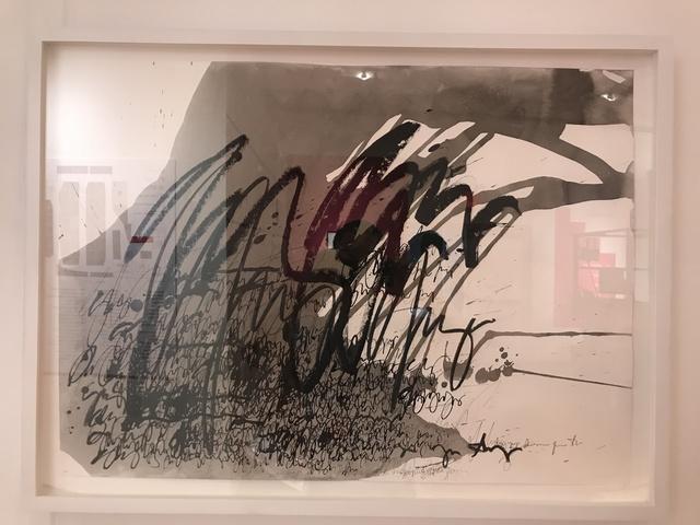 , 'Asemic N0124.18,' 2018, DIALECTO Gallery