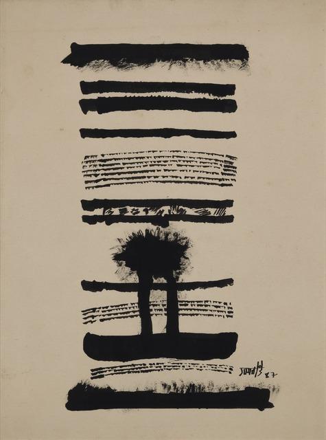 , 'Untitled,' 1987, Guggenheim Museum