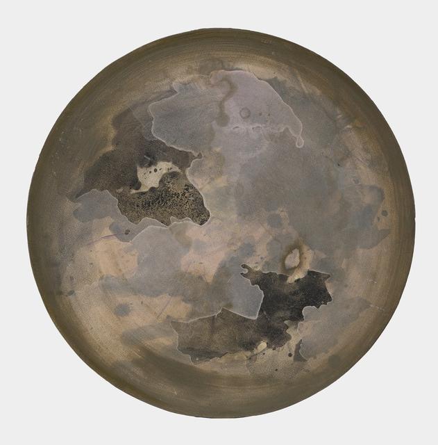 , 'Sphere #1,' , Pop/Off/Art