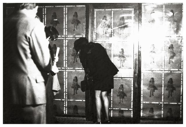 , 'El encierro (Confinement) #4,' 1968, espaivisor - Galería Visor