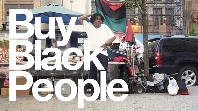 , 'The Big Payback,' 2009, ROCKELMANN  &