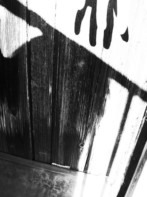 , 'Untitled 262,' 2017, MIYAKO YOSHINAGA