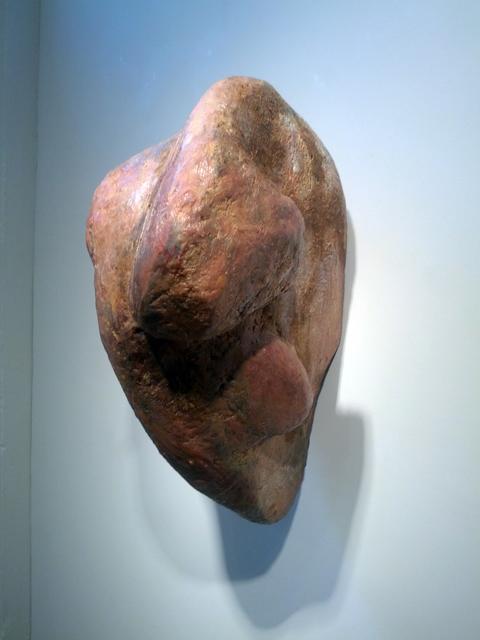, 'Rune,' 1990, Atrium Gallery