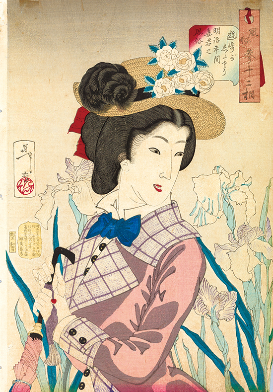 "Yoshitoshi Tsukioka / Enjoying a Stroll: the Appearance of a Japanese Lady of the Meiji Era, from the Series ""Thirty-Two Aspects of Women"" / 1888 / Collection of the Kyoto Costume Institute (KCI)"