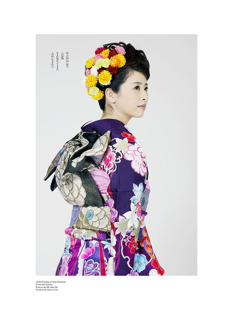 Karen Knorr, 'Akane', 2015, Galerie Les filles du calvaire