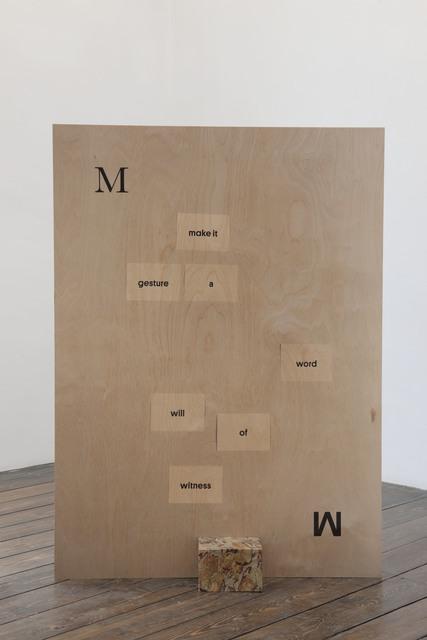 , 'W,' 2014, Meessen De Clercq
