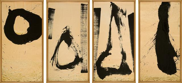 Qin Feng 秦风, 'Series Desire Scenery', Ode to Art