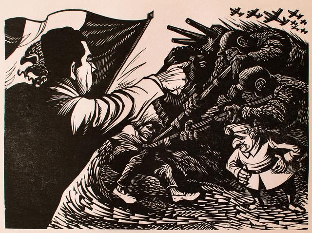 , 'Lázaro Cárdenas y la Guerra de España. 1936-39,' 1960, Hecho a Mano