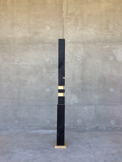 , 'Stabile no. 04,' 2016, Andréhn-Schiptjenko