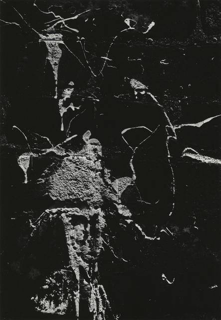 , 'Chicago,' 1948, Gitterman Gallery